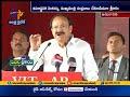 Chandrababu Inaugurates VIT Amaravati Campus- A report