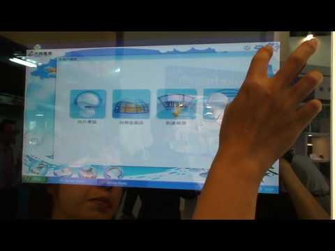 Tatung Infocomm Service Portal Demo.mpg