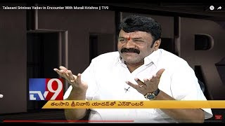 Talasani on Revanth Reddy, KTR, Nandi Awards & Drugs c..