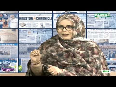 صاحبة الجلالة مع الإعلامية أم كلثوم بنت المصطفى| قناة الوطنية