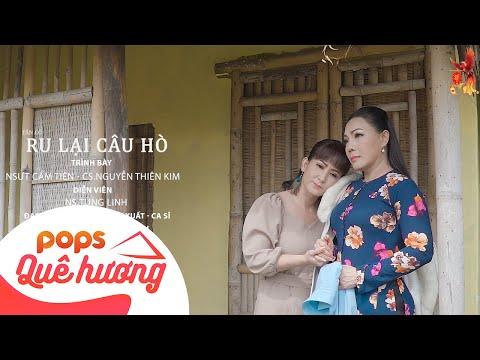 Ru Lại Câu Hò | NSƯT Cẩm Tiên ft Nguyễn Thiên Kim