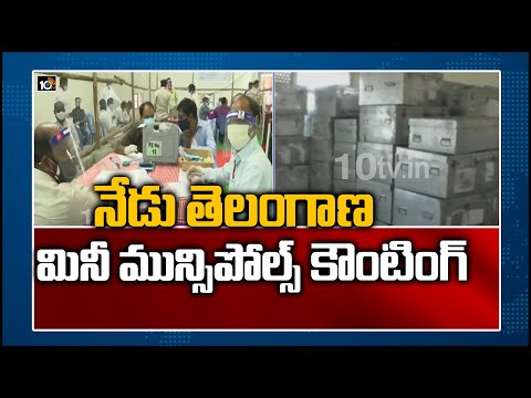 Telangana Municipal polls: All arrangements made for counting of votes