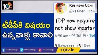 TDP now requires taskmasters not showmasters, tweets MP Na..
