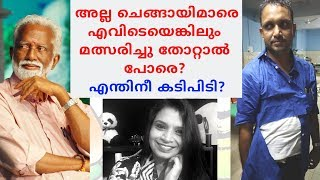 BJP is going to lose in every seat in Kerala Lok Sabha Election | Malayalam News | Sunitha Devadas