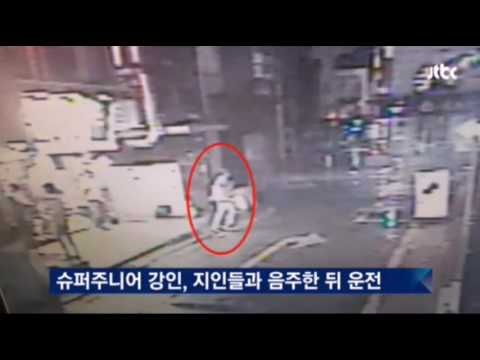 Super Junior Kangin's Accidents Caught on CCTV