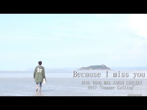 Because I Miss You★Yonghwa