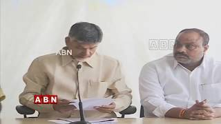Jagan government to demolish Chandrababu's House in Vijaya..