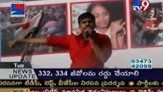 Pawan Kalyan serious Attack on Congress