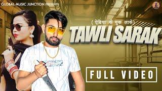 Tawli Sarak – TR – Mohit Jassia