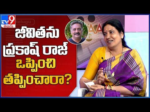 MAA elections: Jeevitha Rajasekhar reveals reason for joining Prakash Raj panel