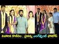 Watch: Niharika Konidela and Chaitanya engagement photos