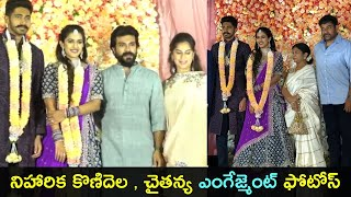 Watch: Niharika Konidela and Chaitanya engagement photos..