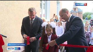 В Москаленском районе после ремонта открыли школу искусств