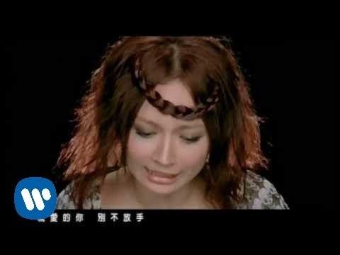 F.I.R. 飛兒樂團 - 愛過 (華納official 官方完整版MV)