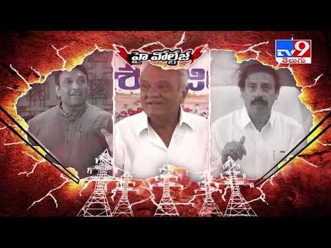 High Voltage: CPI Narayana and Ramakrishna counters Mekapati Goutham Reddy over Capital issue