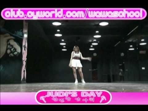 WAWA DANCE ACADEMY GIRL'S DAY HUG ME ONCE DANCE STEP MIRRORED MODE
