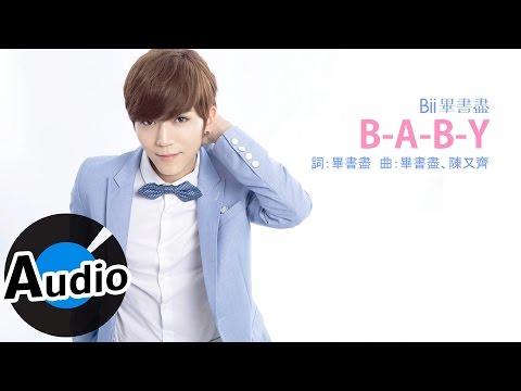 畢書盡 Bii - B-A-B-Y (官方歌詞版)