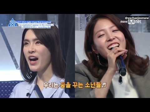 [ENG SUB] PRODUCE101 S2 PICK ME (feat. BoA & 101 trainees) Preview