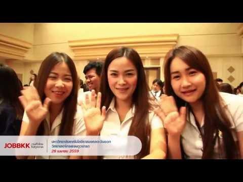 JOBBKK งานทั่วไทย ไปทุกภาค -มทร.ตะวันออก วิทยาเขตจักรพงษภูวนารถ