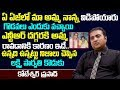Dr Koteswara Rao About His Father And Lakshmi Parvathi Divorce