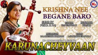 Karunacheyvaan | Classical Songs | Classical Devotional Song Priya R Pai - YouTube