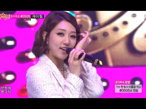 Nine Muses - Gun, 나인뮤지스 - 건 Music Core 201301102