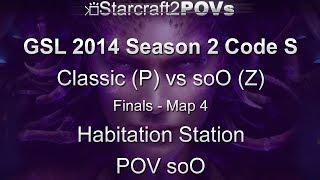 SC2 HotS - GSL 2014 S2 Code S - Classic vs soO - Finals - Map 4 - Habitation Station - soO