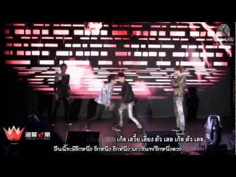 {Thaisub+Karaoke}Two Moons Chinese Ver.EXO-M[EXOCHU]