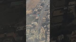 الهبوط في مطار القاهره الدولي     -