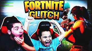 FORTNITE BATTLE ROYALE GLITCH!! GAME BREAKING IMPOSSIBLE GLITCH! 9 YEAR OLD BROTHER FINALLY WINS! 😱
