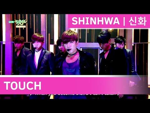 SHINHWA (신화) - TOUCH [Music Bank COMEBACK / 2017.01.13]