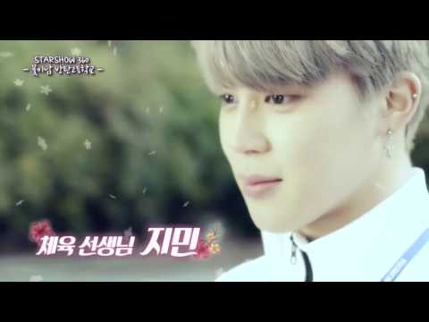 BTS Drama Flower Boys Bangtan High School [VOSTFR]