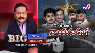 Big News Big Debate : Who will win Nandyal Bypoll?..