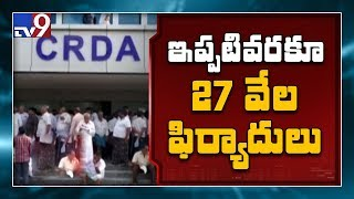 PIL filed in AP High Court to know farmers opinion over CR..