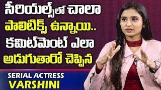 Shikaram fame Varshini about commitment in serials..