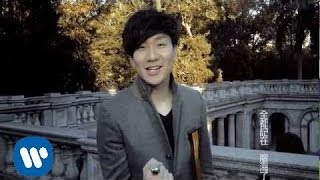 林俊傑 JJ Lin - 因你而在 You N Me(華納official 高畫質HD官方完整版MV)