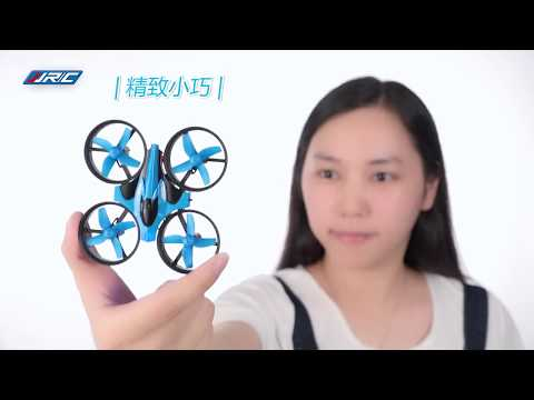 JJRC H36 Mini Quadcopter 2.4G 4CH 6-Axis Speed 3D Flip Headless Mode RC Drone Kids Drone RTF