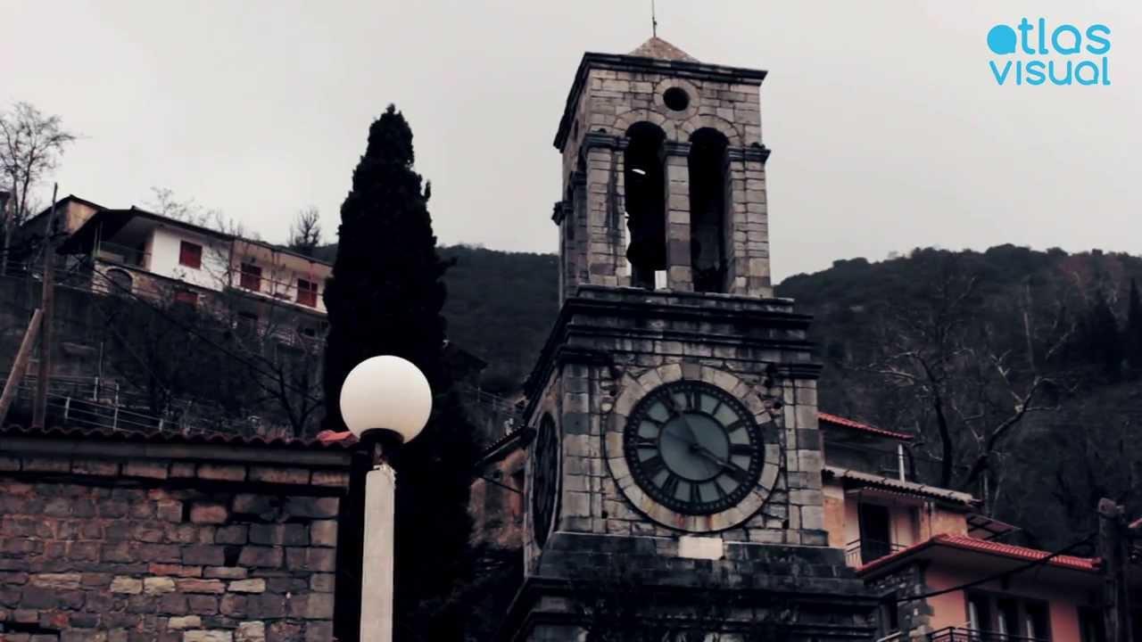 Lagadia Peloponnese