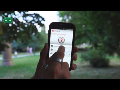 Vodafone Contacts hands-on