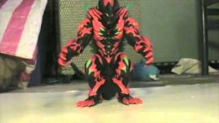 Legoluke2000 Reviews: Bandai Arch Beilal (Ultraman Zero: The Revenge of Belial)