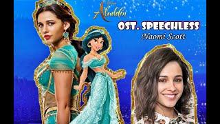 Naomi Scott sings Speechless (text) Aladdin 2019 | Disney LSK ID