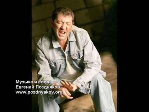 Григорий Лепс - Берега