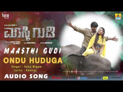 Maasthi Gudi |