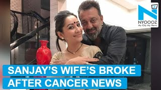 Maanayata Dutt issues heartfelt statement on Sanjay Dutt's..