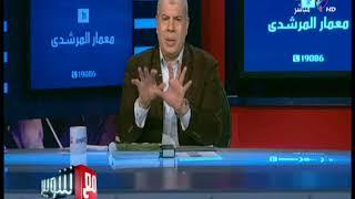 أحمد شوبير : محاولة تشوية الخطيب تزيد من شعبية وليس لها قيمة ...