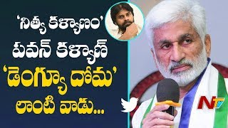 MP Vijaysai Reddy Tweets On Pawan Kalyan..