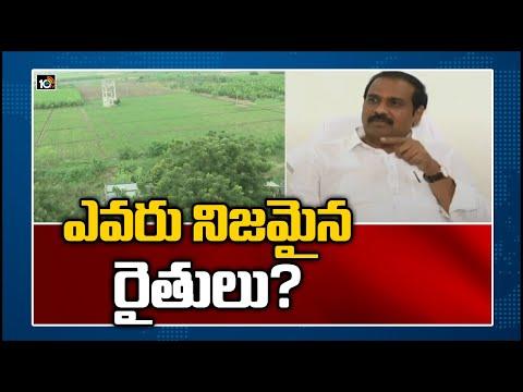 Minister Kannababu flays Amaravati farmers