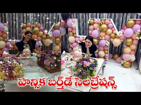 Watch: Hansika Motwani birthday celebrations