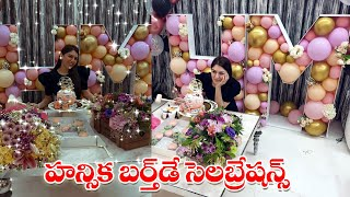 Watch: Hansika Motwani birthday celebrations..