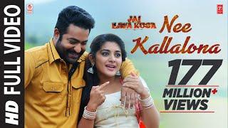 Nee Kallalona Full Video Song | Jai Lava Kusa Songs | Jr NTR, Raashi Khanna, DSP | Telugu Songs 2017